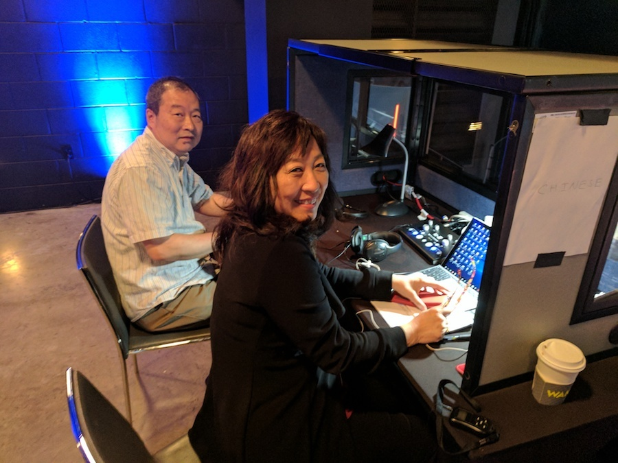 Chinese Conference Interpreting
